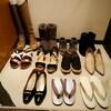 持っている靴すべてを見直す