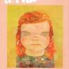 スタジオジブリ月刊小冊子『熱風』と奈良美智氏出展『STARS』展