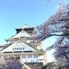 大阪城公園で花見☆