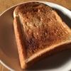 魚焼きグリルで食パンを焼く!?【森秋子著 使い果たす習慣】より