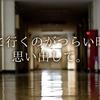 鎌倉市があったかい。「学校が始まるのが死ぬほどつらい子は、学校を休んで図書館へいらっしゃい。」