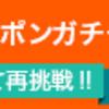 【電子書籍ストア大手5社比較+番外編】