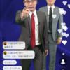 グノシーQ速報 田畑藤本 難易度高い 富士葵ライブもあったよ