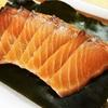 【レシピ29】いつもの刺身が大変身!超簡単「サーモンの昆布締め」
