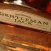 『ジェントルマン・ジャック』2度のチャコール・メローイングを経て造られる、紳士な味わい。