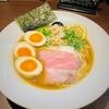 【らーめん 鞍】名古屋でも希少な鯛ラーメンを味わう〈名古屋市千種区〉