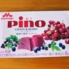 将棋を見ながら「pino」魅惑の濃厚ジェラート グレープ&ベリー