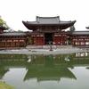 関西旅行⑤ 宇治に行って平等院鳳凰堂と中村菓舗の茶団子