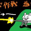 東日本大震災で節電していた時に描いた絵×5 | A tsunami occurred due to a major earthquake.