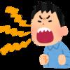 kutoo石川<『気にくわない声をあげる障がい者は侮辱する!おまえらみたいなのがいるからダメなんだ!』【流石差別者の石川優実】