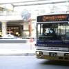 #2002 日産ディーゼル・スペースランナー(寺91/京王バス中央・府中営業所) KL-JP252NAN改