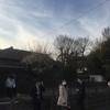 県の空き家対策部会