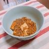 【料理】崩れない!厚揚げを使った麻婆豆腐の作り方!【作り置きOK】