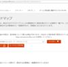 MC146557:Office 365 ロードマップの新バージョンリリース