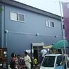 松戸・八柱「おもかじ祭り」
