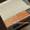 寒いので電気敷毛布を購入しました!コイズミ KOIZUMI 「KDS4061」 今ならなんとお得なクーポンでさらに安くなります!