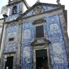 2月22日金曜日 ① ポルト 歴史地区を歩く