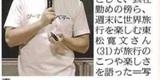 【メディア掲載】2019.01.16 西日本新聞