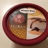 ハーゲンダッツ華もち・きなこ黒みつ、感想・口コミ・レビュー・カロリー!美味しい餅アイス!