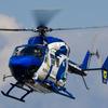 徳島県消防防災航空隊 BK117 JA109R