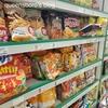 【NYお役立ち情報】よくある質問「ニューヨークで日本食は手に入るの?」に答える!〜マンハッタンの日系スーパー編〜