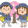 幼稚園ブレザーの袖丈の詰め方、コツさえ分かれば自分で出来る!