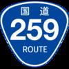 No.080 国道259号