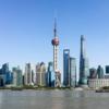 「アリペイ」3・6兆円調達し上海、香港同時上場へ…過去最大調達額に