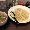 【市ヶ谷】国産黒毛和牛ホルモン入り!ガガナラーメンのつけ麺が新しくておいしい!