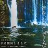 ベリカード図鑑(静岡県)