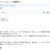 Markdown と GitHub で社内規程を便利に管理