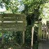 イギリス 街並みと観光のご紹介 Winchester
