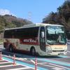 一般道走行90㎞・標高700mの峠越え、運賃は半額!日本交通の山陰特急バスで若桜へ向かう(難波高速BT12:00⇒若桜14:48)
