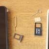 簡単!格安SIMでAndroidからiPhone11Proへ機種変更