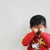 幼少期のトラウマと星の関係