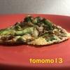 沸騰ワード10~伝説の家政婦 シマさん~が作ってた『チーズの納豆アボカドサンド』を作ってみた!