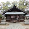 那古野神社(名古屋市/中区)への参拝と御朱印
