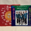 『長崎は今日も雨だった』内山田洋とクール・ファイブ
