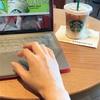 【ノマドのフリ2回目の挑戦】ついにスタバでMacを開く夢を叶えました。
