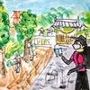 二度目の中山道歩き24日目の1(加納宿から河渡の渡し)