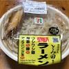 とみ田監修『豚ラーメン』ワシワシ麺が超美味い!!しっかり二郎インスパイアを堪能させていただきました。