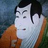 東洲斎 写楽…天才絵師の正体を追う