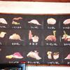 アフリカ・ルワンダの衝撃的な寿司事情ですしおすし