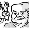 豪商のまち松坂キャンペーン