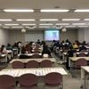 卒業論文発表会・調査実習報告会