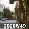 週報 2020W49