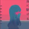 日記5 2020