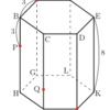 正六角柱の断面(算数チャレンジ 991)