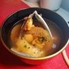 【ホタテに秘められたパワーとは】ホタテの稚貝のお吸い物【うつ勝ちレシピ16品目】