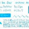 #0381 L'Artisan Pastellier Pasifique